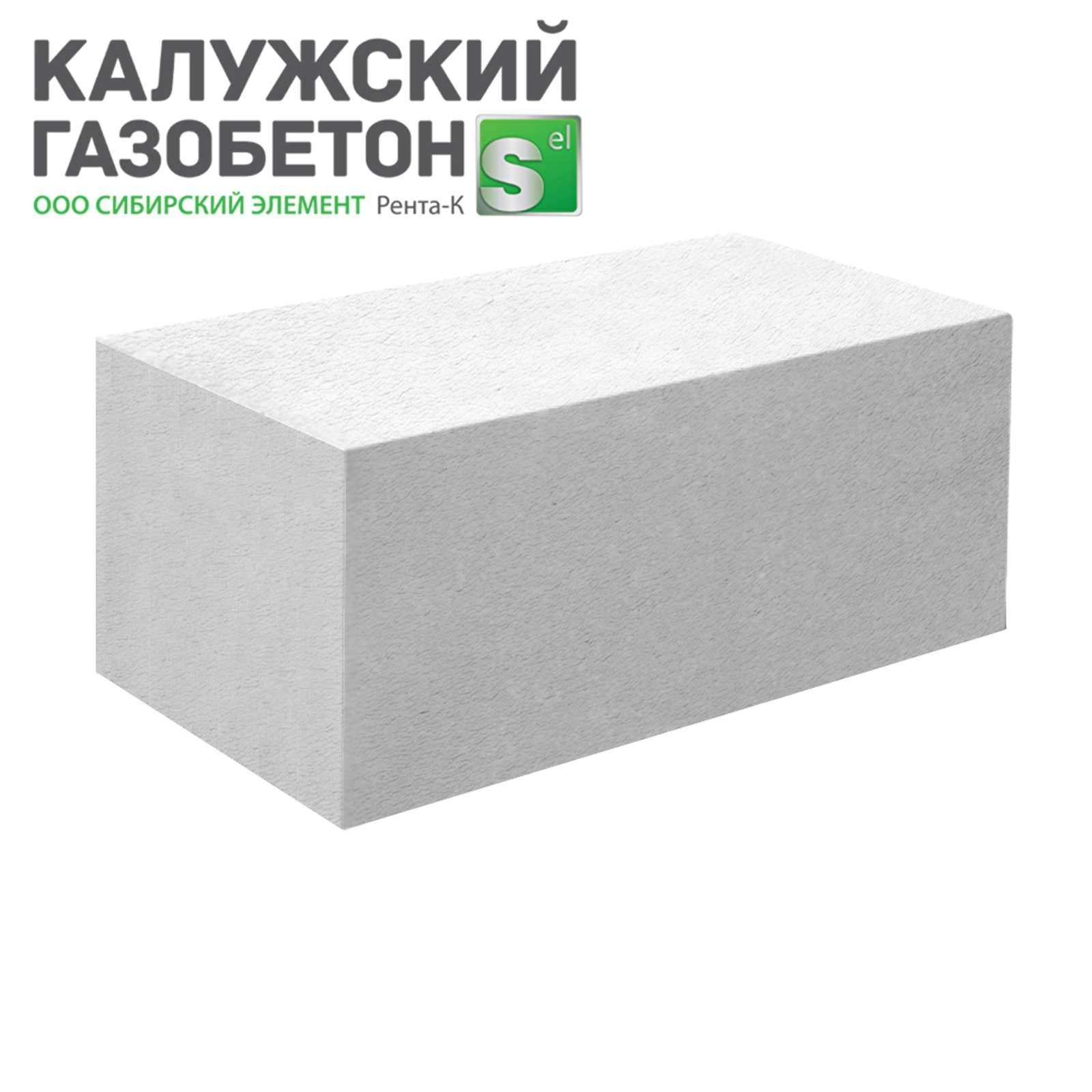Изоляционный бетон lw изобретение бетона когда